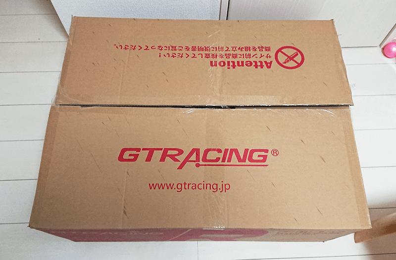 GTracingの箱