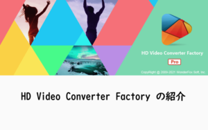 HDvideo_top