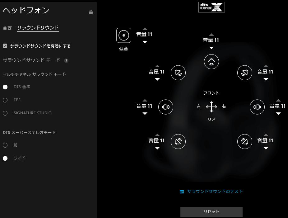 GHUBのサラウンド画像