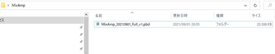 EaseUS Backup バックアップファイル