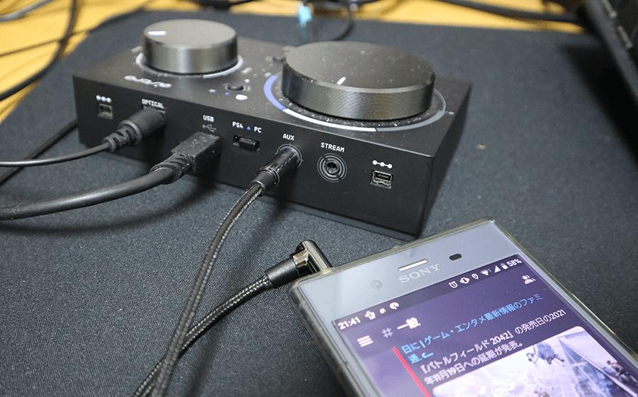 MixAmpとスマホの接続